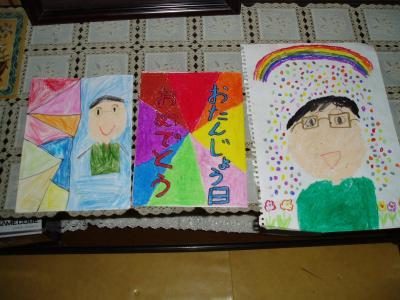 寒かった~! 延吉で誕生日 2006年