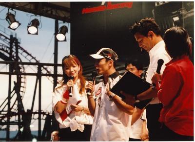Formula 1 日本GP 2005年