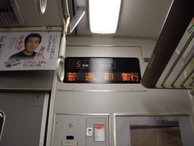 姫路駅高架切替工事その3
