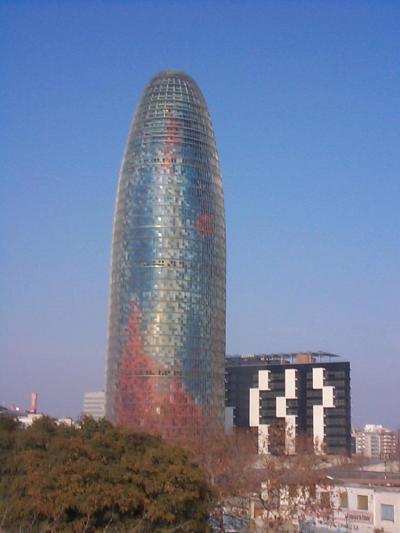 バルセロナ水道局、アグバール・タワー( Torre Agbar )