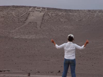 2006年ペルー・ボリビア・チリ旅行 16日目 イキケ ? -IQUIQUE-