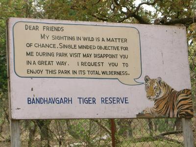 バンダウガル国立公園 ? ~ベンガルタイガーを見に。。。~