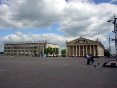 ベラルーシ: 「不可思議の国」 ミンスク