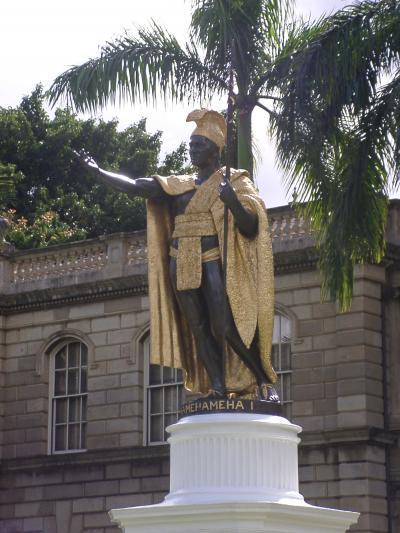 ハワイ大学 短期留学プログラム N.I.C.E