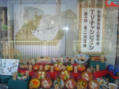 小樽1泊2日の旅(2006年6月)※鮨屋編