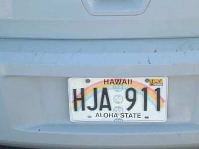 ビッグアイランド ハワイ島