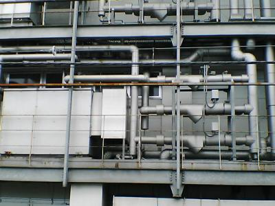 JR横浜線・淵野辺駅ホームから見るデザイン・・