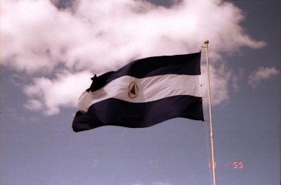 光と影が交差する国、ニカラグア。