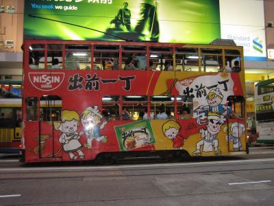 2006年06月、好きになっちゃった香港(その15:帰ってきたコーズウェイベイ)