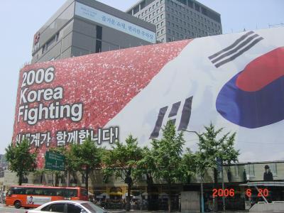 ソウルでサッカーを見つつ、安グルメを堪能