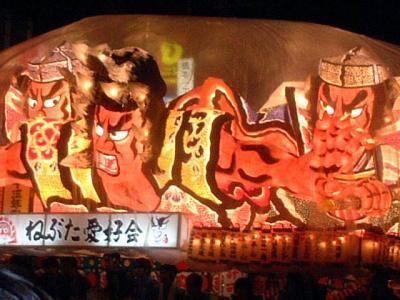ねぶた祭りは最高!