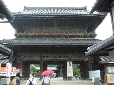 太閤さんに出会う旅?大通寺
