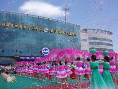 2006年中国延辺朝鮮族民俗文化旅游博覧会 開幕