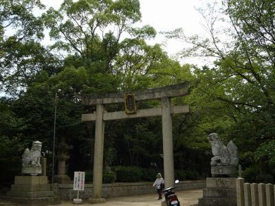 波太神社と鳥取神社