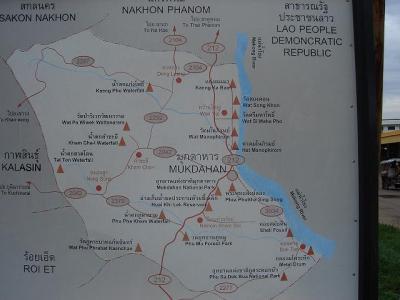 2006年7月 タイ,ラオス歩き その二