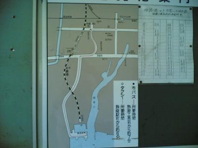 姫路駅高架切替工事番外編~播但線(飾磨港線)廃線跡~