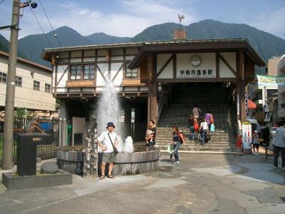 2006年夏 宇奈月温泉&トロッコ列車の旅