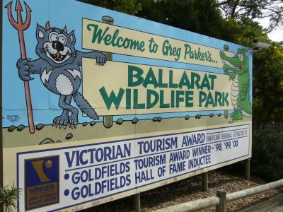 ~作成中~ Ballarat Wildwife Park