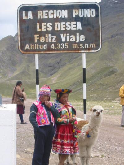 ちょっとペルーへ… ?ラ・ラヤ峠~プーノ