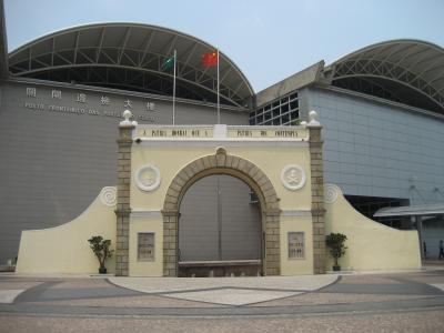2006年08月、再びのマカオ(関門大馬路)
