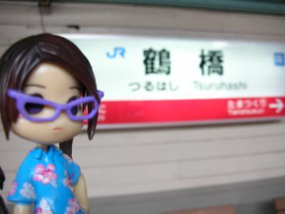 鶴橋、まさにリトルコリア!?