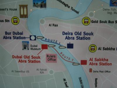 Welcome to DUBAI<Bur Dubai>