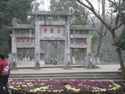 湖北(襄樊、荊州、武漢)