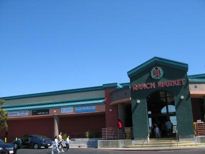 アメリカのアジアン怪しワールドー99 Ranch Market in Richmond, CA     ☆サンフランシスコ・ベイエリア紀行(4)☆
