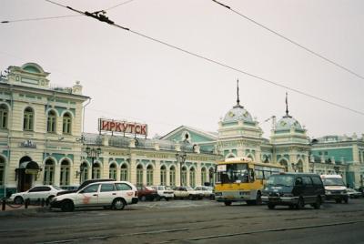 俄羅斯(ロシア)