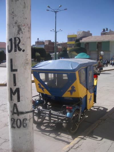 ペルー世界遺産への旅 ~プーノの街あれこれ~