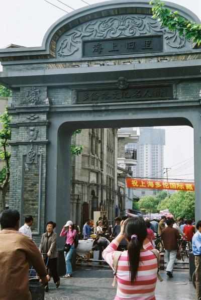 02. 多倫路文化名人街~外灘散歩道