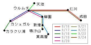 新彊ウイグル自治区・旅日記1(成田→仁川→ウルムチ)