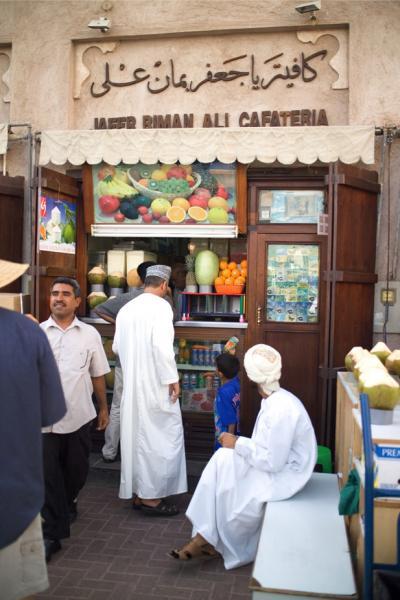 DUBAI 撮影旅行記