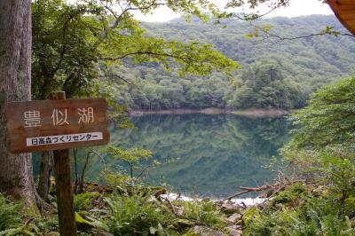 北海道詣で2006(その1)