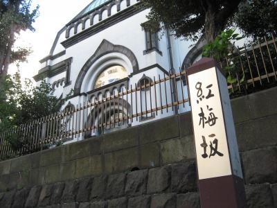 2006年10月、ぶらり神保町(その9:聖ニコライ堂)