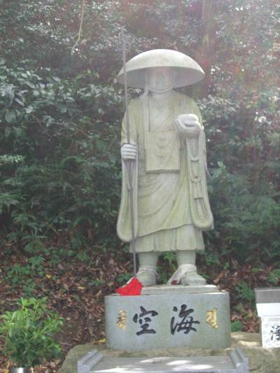 徳島・高知1,500kmドライブの旅:最御崎寺