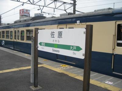 2006年10月、小江戸佐原をぶらぶら(その1:佐原駅~諏訪神社)