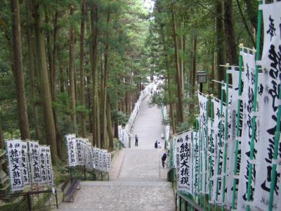 熊野古道と白浜癒しの旅