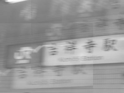 吉祥寺界隈(2006.8.20~2006.9.23)