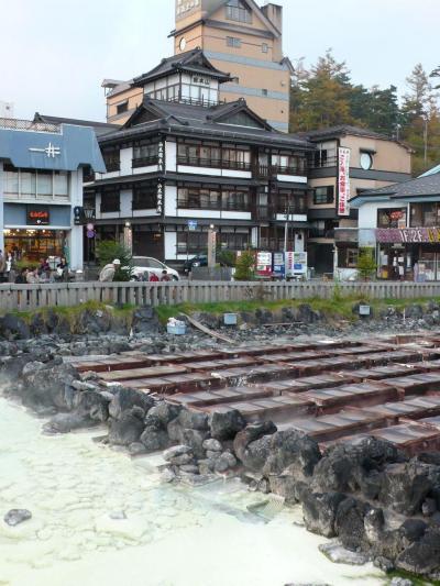 草津 よいと~こ~♪  *** ニッポン!山だ、海だ、温泉だぁ!(5)