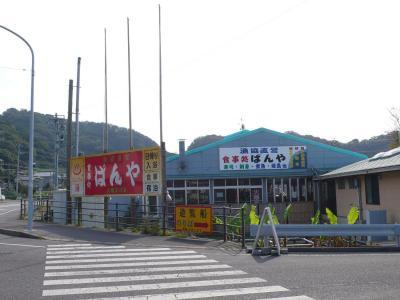 漁協直営「ばんや」を目指して房総ドライブ  *** ニッポン!山だ、海だ、温泉だぁ!(7)