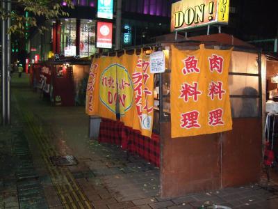 出張でも美味しい物を食べたいの!「福岡」編