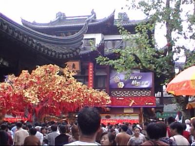 中国(上海:T/C)