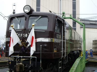 鉄道フェスティバル in 尾久