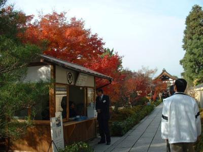 2002  秋の特別拝観大徳寺芳春院、足をのばして知恩院へ