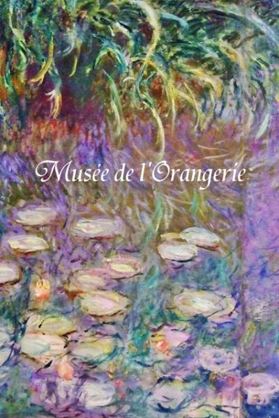 ■オランジュリー美術館 モネの睡蓮とJ.ヴァルテル&P.ギョームコレクション 2006 Musee de l'Orangerie