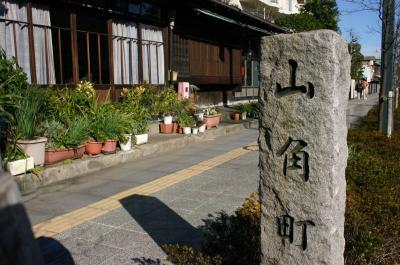 青春18きっぷの旅~城下町小田原~