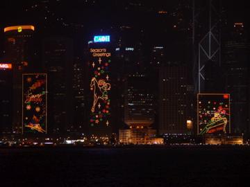 魂の洗濯ツアー(第2回:香港 01-11-30~12-03)