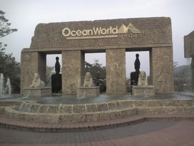 韓国江原道の会員制リゾート ビバルディパーク