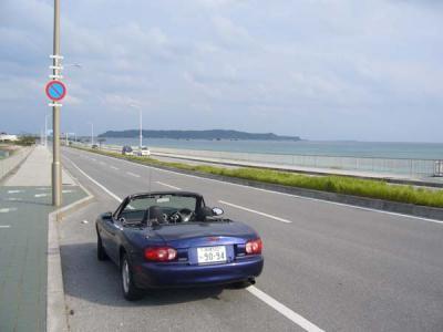 秋の沖縄ドライブ!